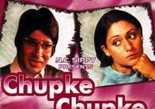 Chupke Chupke (1975) This comedy plus drama-filled movie still entertains many with its witty jokes and well-sorted comedy sequences.