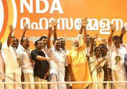 Prime Minister Narendra Modi with others party leaders