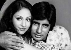 Amitabh Bachchan to share screen space with wife Jaya after