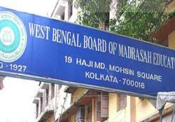 West bengal results, indiatv,