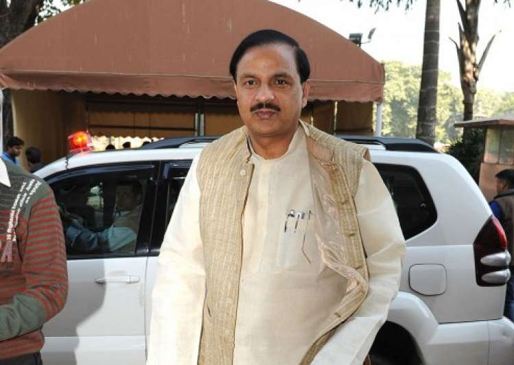 Union Tourism Minister Mahesh Sharma will visit Ayodhya- India Tv
