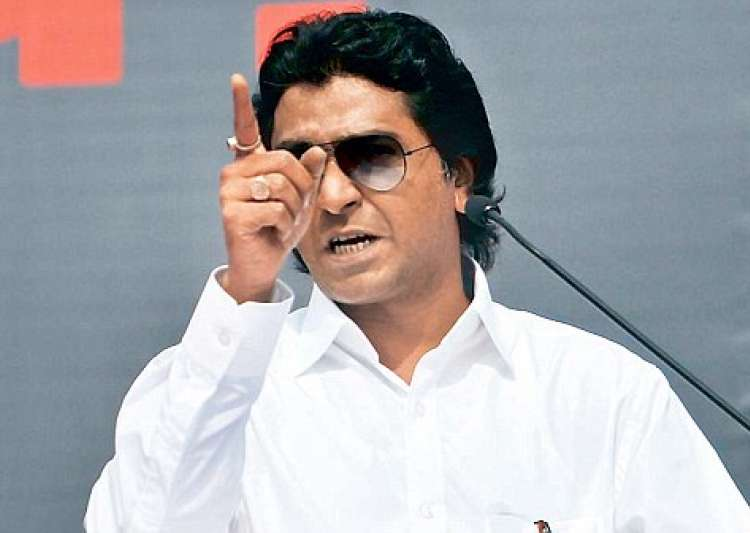 Raj Thackeray- India Tv