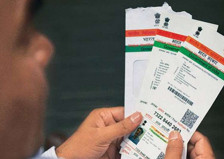 File pic - Aadhaar not mandatory for availing subsidy,- India Tv