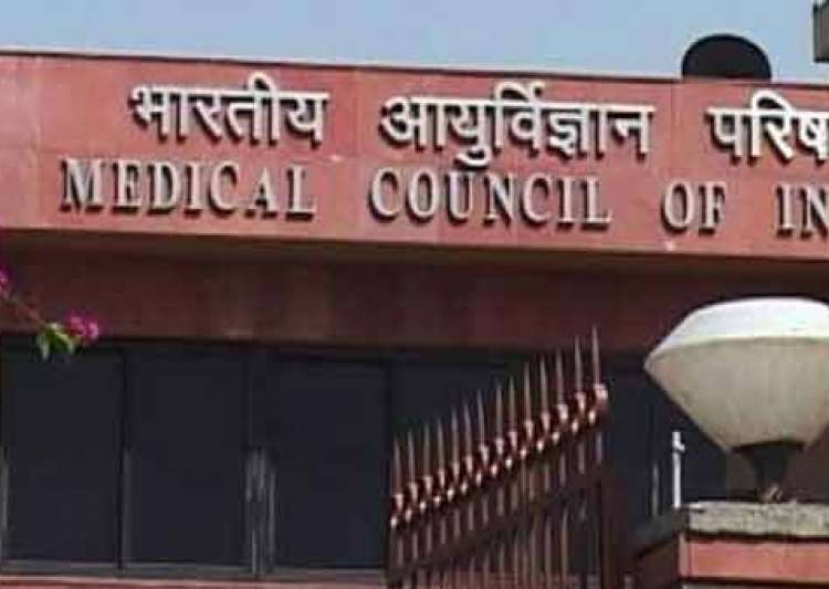 Medical Council of India- India Tv