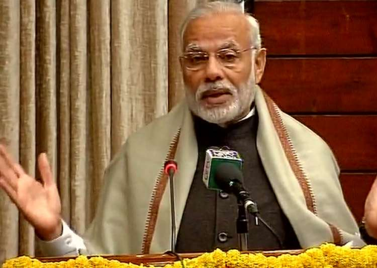 PM Modi speaks during the Constitution Day celebration- India Tv