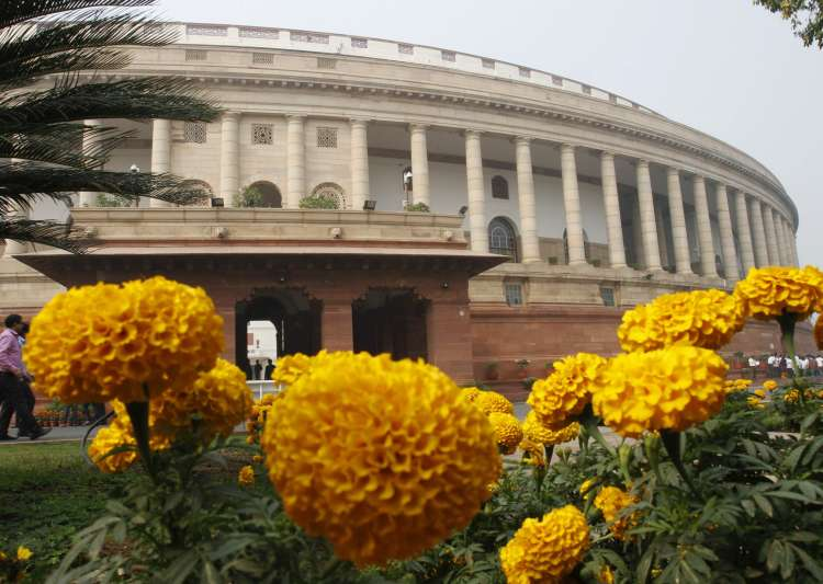 Parliament House too hit by cash deficit- India Tv