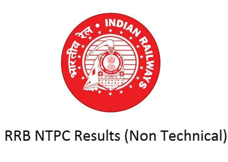 RRB NTPC Result 2016- India Tv
