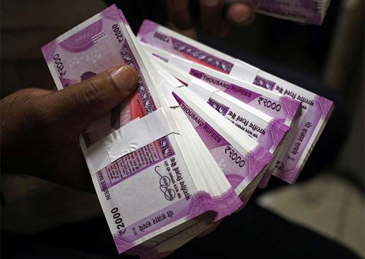 Fake Indian currency racket busted in Hyderabad- India Tv