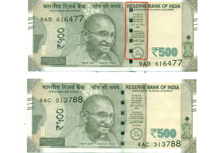 New Rs 500 notes with faulty printing valid, clarifies RBI- India Tv