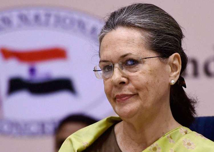 Sonia Gandhi, viral infection, Congress, Hospital- India Tv