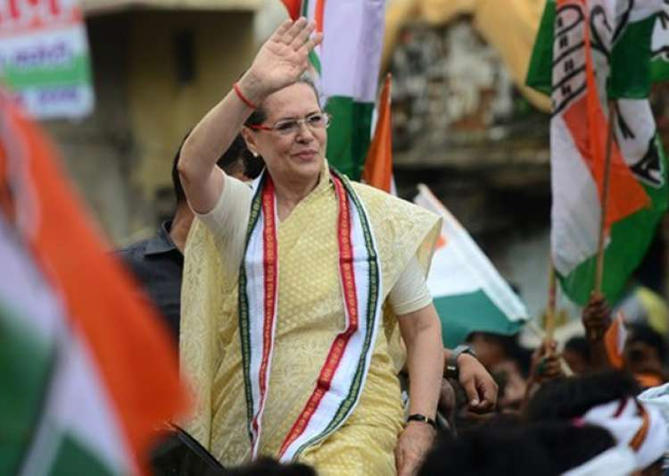 File pic - Congress president Sonia Gandhi during a- India Tv