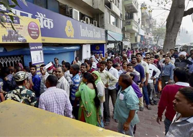 Demonetisation might turn out to be a 'shock' for the- India Tv