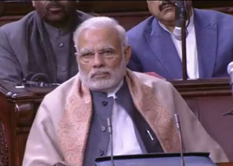 PM Narendra Modi attends Rajya Sabha proceedings on- India Tv