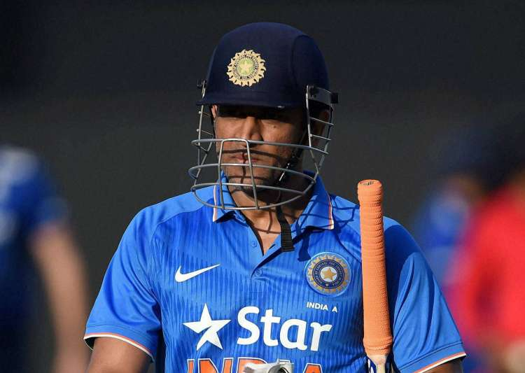 England upset India A in MSD's farewell game as captain- India Tv