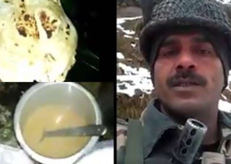 BSF jawan may face action for exposing loopholes in system- India Tv