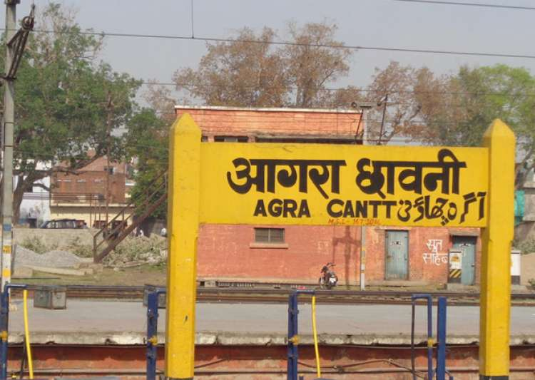 Twin explosions near Agra Cantt railway station, no- India Tv