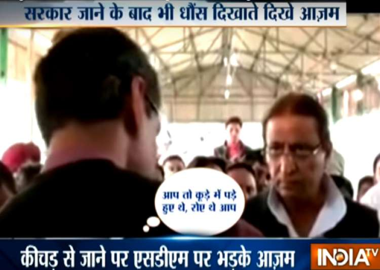 Watch: Azam Khan vents anger of SP's loss in UP polls on- India Tv