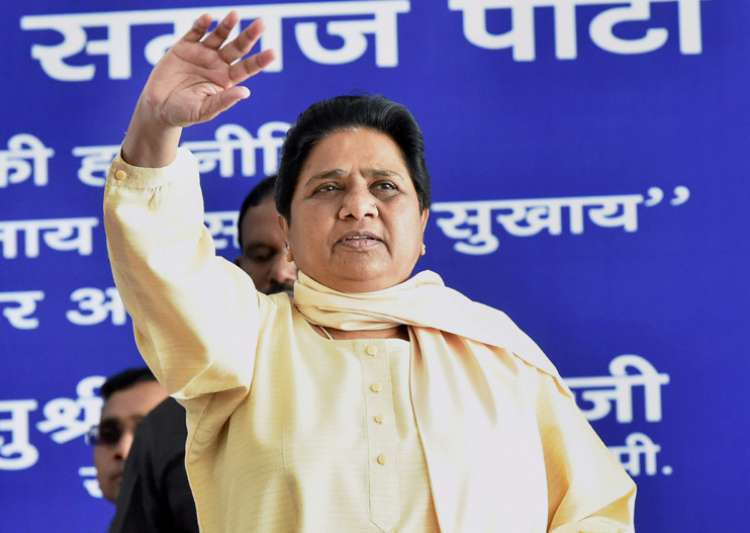 BSP to move court against 'EVM tampering' in 2-3 days- India Tv