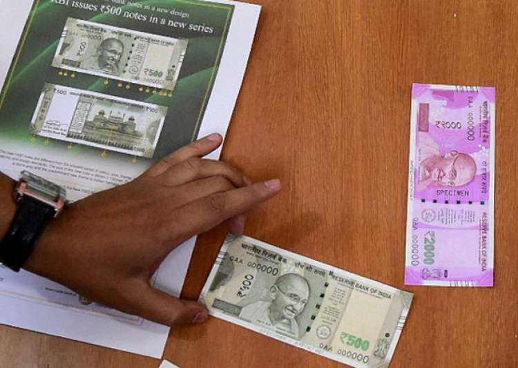 Know the cost of printing new Rs 500 and Rs 2,000 notes- India Tv