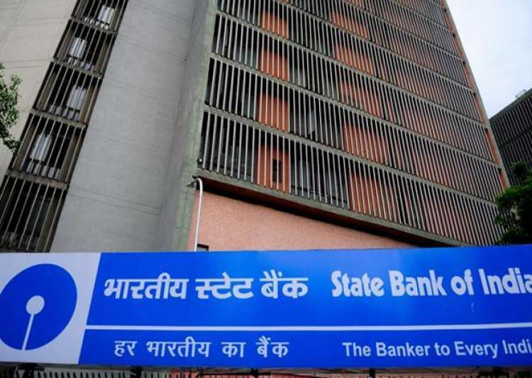 SBI to shut down 47 pc of associate banks' offices- India Tv