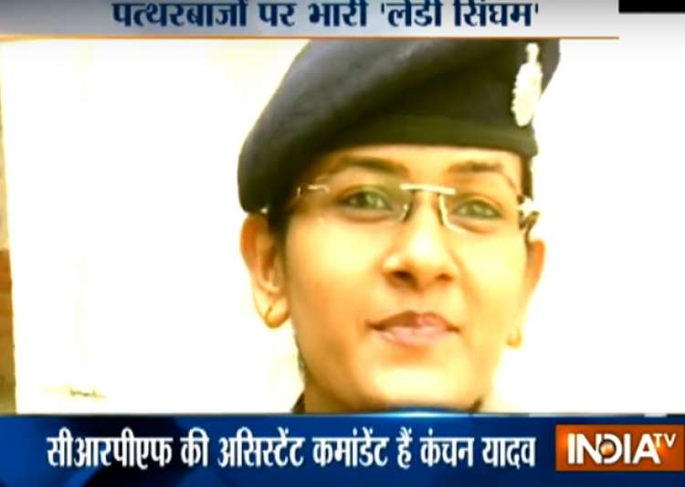 CRPF's 'Lady Singham', the officer who daringly- India Tv