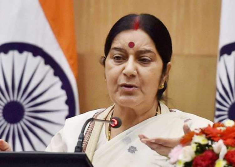 Sushma Swaraj comes to rescue of Indian wife harassed by- India Tv
