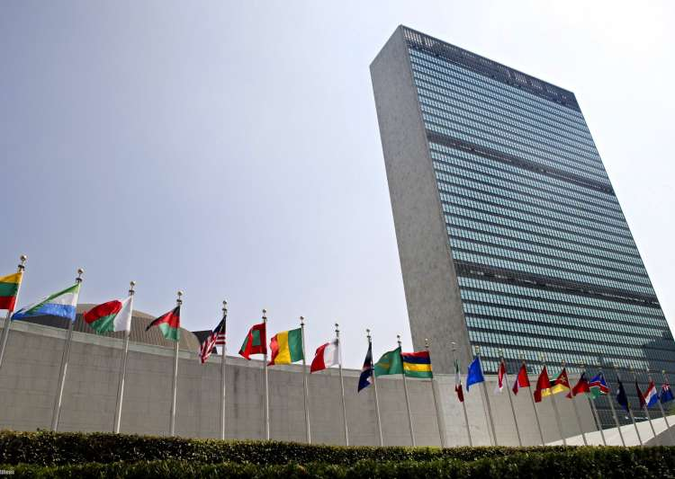 United Nations Building- India Tv