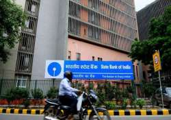 sbi lowers retail deposit rates