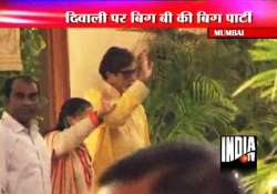 bachchan family hosts diwali party at jalsa