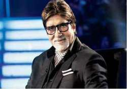 big b down with cough and cold