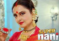 super nani release postponed to avoid clash with srk s