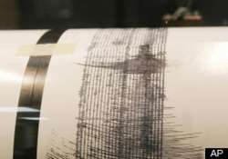 powerful earthquake strikes off north california coast