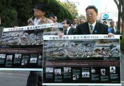 wwii bombing victims in china sue japan