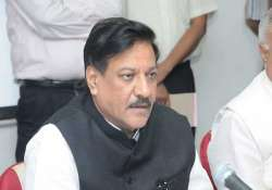 assault on cop by mlas chavan promises strictest action