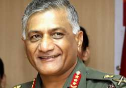 court to pass order on summoning army chief v k singh in