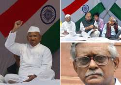 don t pretend to be father of the nation cpi leader tells