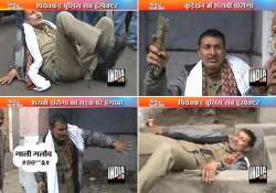 drunk jharkhand police sub inspector creates scene in