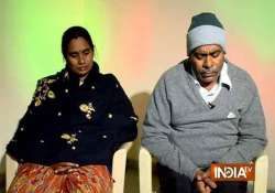 family of december 16 gangrape victim to set up a trust
