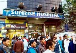 given poison gurgaon engineering college student admitted