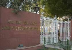 hc to hear pil tomorrow against upsc s decision on prelims