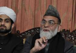 100 religious leaders to attend jama masjid ceremony