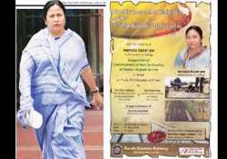 mamata spends crores on unnecessary railway ads