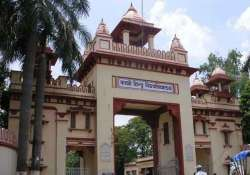 bhu professor suspended for sexually harassing student