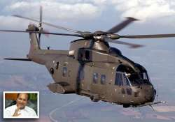india seeks vvip chopper deal details from britain