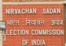 parties asked to submit videos of public meetings within