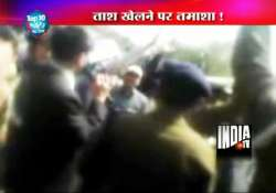 police constables go on rampage when stopped from gambling