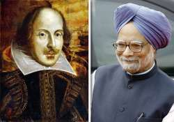 sc quotes shakespeare to describe pm s position in 2g case