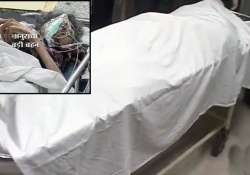 noida tragedy elder sister dies other sent to icu probe