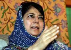 pdp bjp alliance likely to form government in j k after