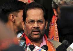 defamation case naqvi acquitted after sabir ali withdraws